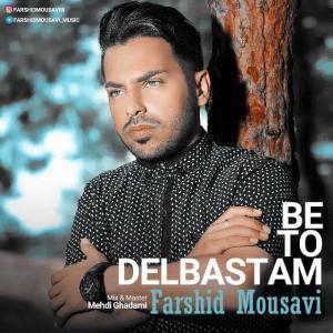 Farshid Mousavi – Be To Del Bastam
