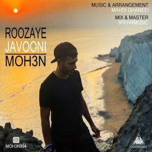 Moh3n K – Roozaye Javooni