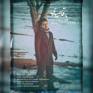 Sina Javanshir – Yar Qasidi