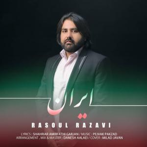 Rasoul Razavi – Iran
