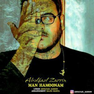 Abolfazl Zarrin – Man Hamoonam