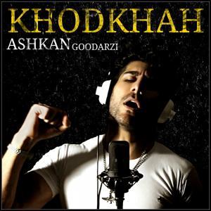 Ashkan Goodarzi – Khodkhah