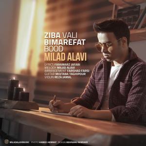 Milad Alavi – Ziba Vali Bi Marefat Bood