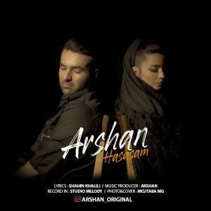 Arshan – Hasasam