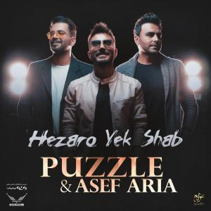 Puzzle Band – Hezaro Yek Shab (Ft Asef Aria)
