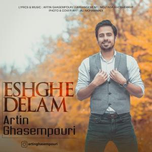 Artin Ghasempouri – Eshghe Delam