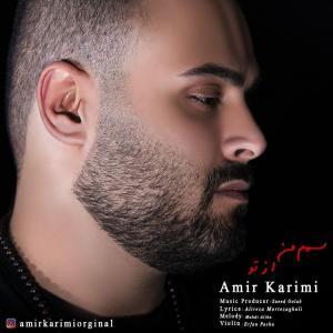 Amir Karimi – Sahme Man Az To