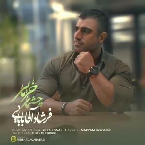 Farshad Aqababaei – Cheshmaye Khormaei