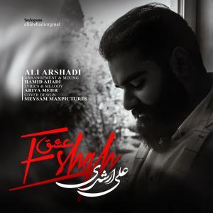 Ali Arshadi – Eshgh