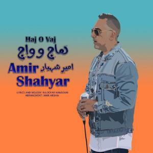 Amir Shahyar – Hajo Vaj