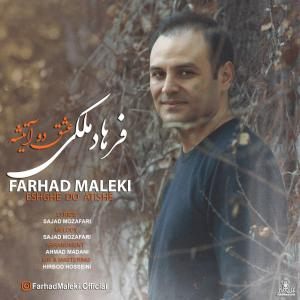 Farhad Maleki – Eshghe Do Atishe