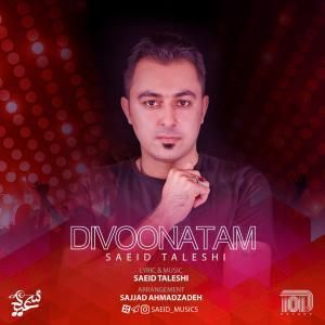 Saeid Taleshi – Divoonatam