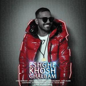 Amin Ara – Eshghe Khosh Ghalbam
