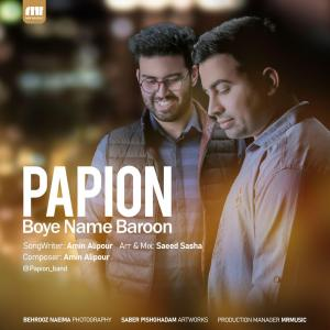 Papion – Boye Name Baron