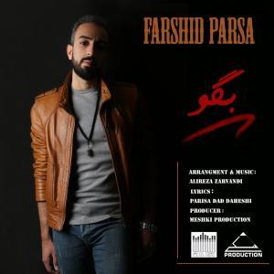 Farshid Parsa – Begoo