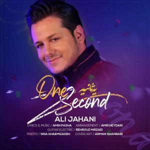 Ali Jahani – Ye Sanieh