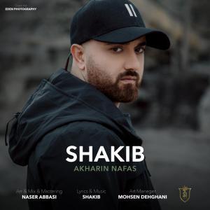 Shakib – Akharin Nafas