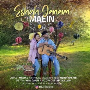 Maein – Eshgh Janam