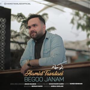 Hamid Tavalaei – Begoo Janam