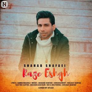 Shahab Shafaei – Raze Eshgh