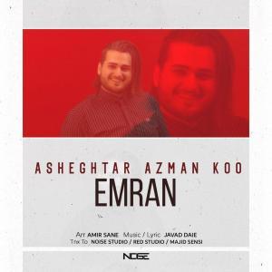 Emran – Asheghtar Az Man Koo