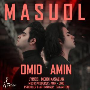 Amin And Omid – Masoul