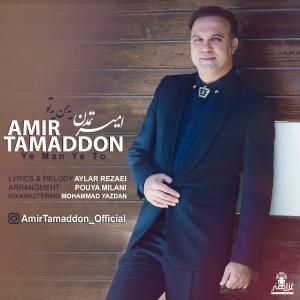 Amir Tamaddon – Ye Man Ye To
