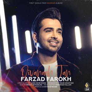 Farzad Farokh – Divaneh Jan