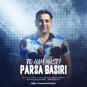 Parsa Basiri – To Ham Masti
