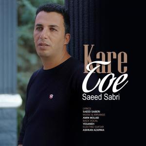 Saeed Sabri – Kare Toe