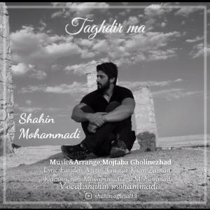Shahin Mohammadi – Taghdir Ma