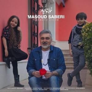 Masoud Saberi – Khabeto Didam