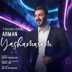 Mahan Band – Yashamaram