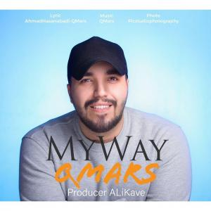 QMars – My Way
