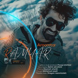 Ramyar – Aroomtar