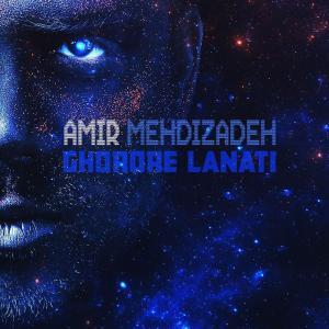 Amir Mehdizadeh – Ghorore Lanati