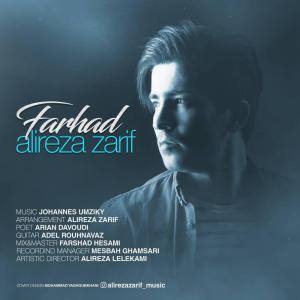 Alireza Zarif – Farhad