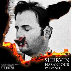 Shervin – Parvanegi