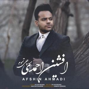 Afshin Ahmadi – Hamechi Tamom