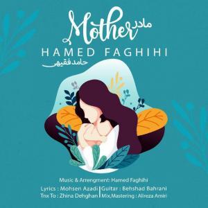 Hamed Faghihi – Madar