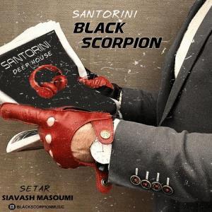 Black Scorpion – Santorini