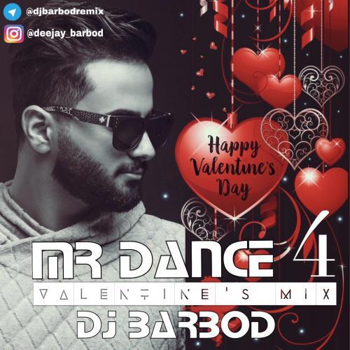 دانلود آهنگ دیجی باربد Mr Dance 04 (Valentines Mix)