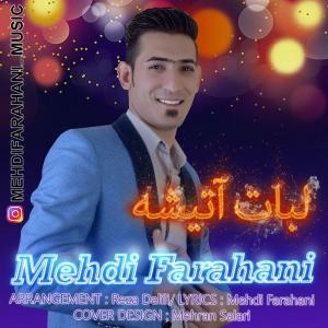 Mehdi Farahani – Labat Atishe
