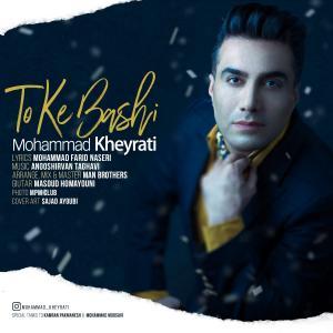 Mohammad Kheyrati – To Ke Bashi