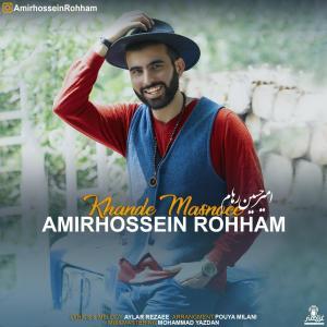 Amirhossein Rohham – Khande Masnoee