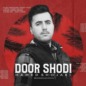 Hamed Shojaei – Door Shodi