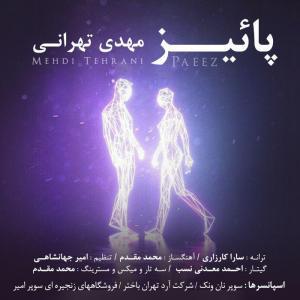 Mehdi Tehrani – Paeez