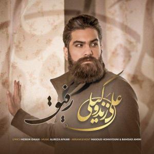Ali Zand Vakili – Refigh