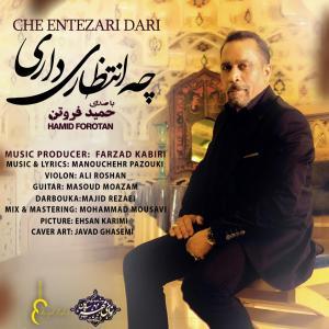 Hamid Forotan – Che Entezari Dari