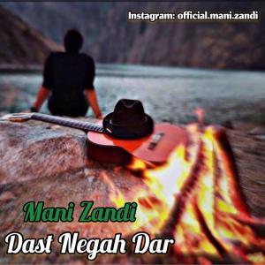 Mani Zandi – Dast Negah Dar